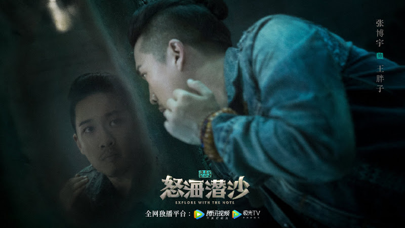 The Lost Tomb 2: Explore With The Note China Drama