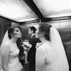 Wedding photographer Roman Kudrya (RomanKK). Photo of 02.12.2016