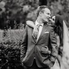 Bryllupsfotograf Artem Bogdanov (artbog). Bilde av 30.07.2018