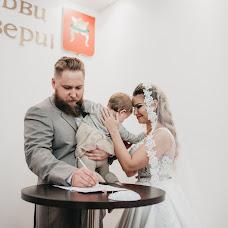 Свадебный фотограф Юрий Михай (Tokey). Фотография от 13.09.2017