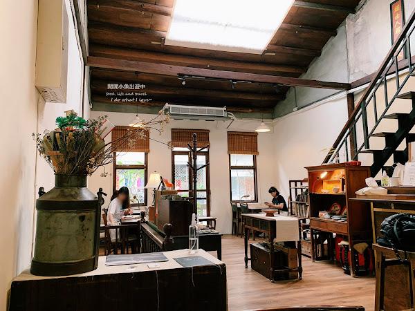 北風社。赤峰街老屋咖啡廳,溫柔的不限時咖啡下午茶餐廳,中山站美食餐廳