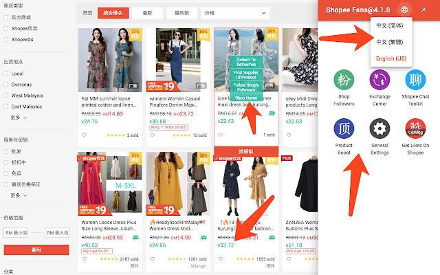 Shopee Fans - Shopee Seller Assistant