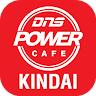 download DNS POWER CAFE KINDAI モバイルオーダー apk