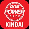 download DNS POWER CAFE KINDAI モバイルオーダー apk