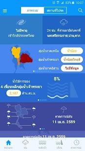 Thaiwater - náhled
