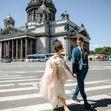 Свадебный фотограф Юлия Исупова (JuliaIsupova). Фотография от 21.06.2019