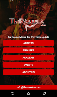 Thiraseela- screenshot thumbnail