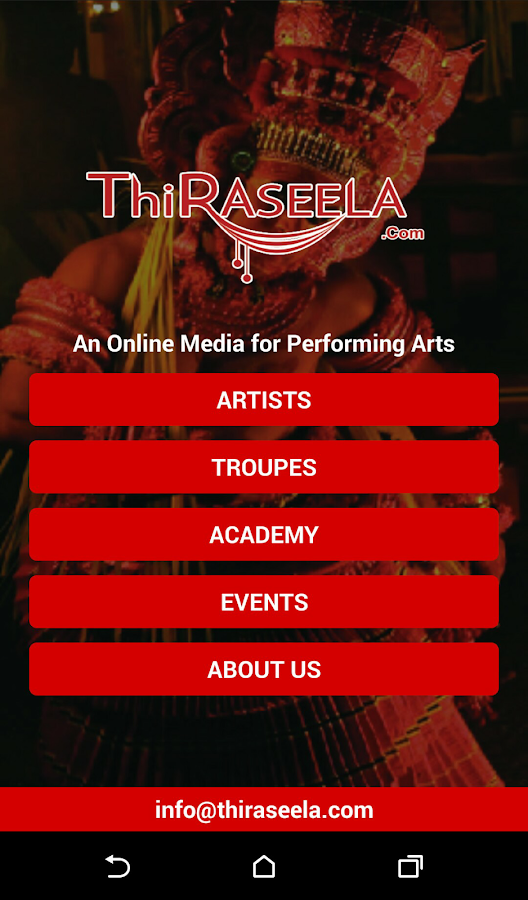 Thiraseela- screenshot
