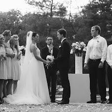 Wedding photographer Dmitriy Nikolaev (DimaNikolaev). Photo of 21.05.2017