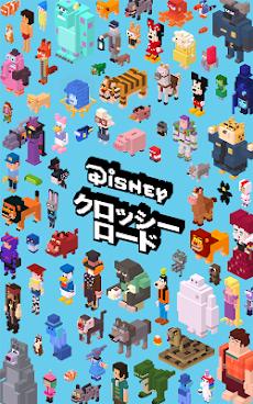 Disney クロッシーロードのおすすめ画像5