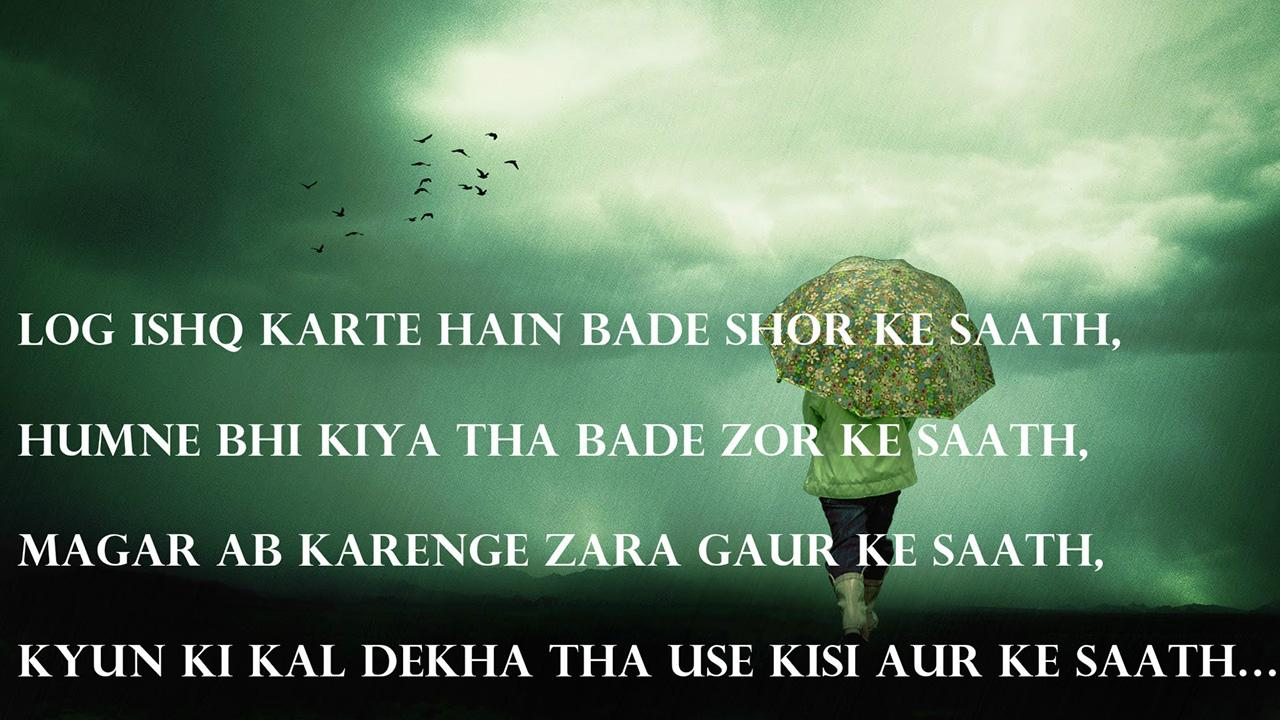 Good Morning Shayari screenshot