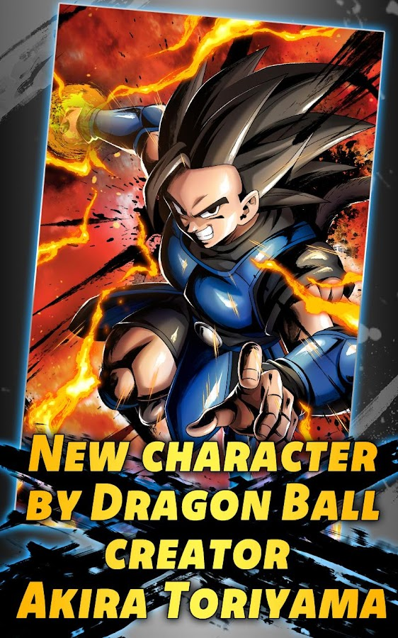 DRAGON BALL LEGENDS- screenshot