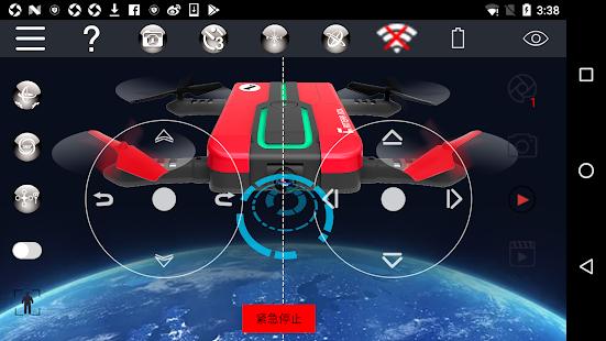 HK Drone - náhled
