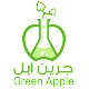 Green Apple APK