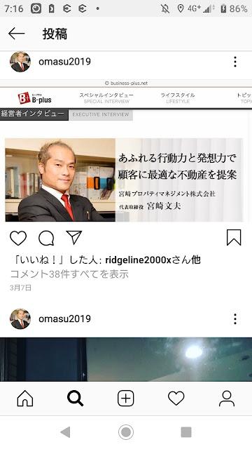 マネジメント 株式 プロパティ 会社 宮崎