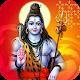 Shiv Puran in Hindi शिव पुराण Download for PC Windows 10/8/7