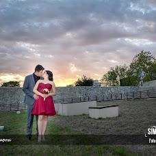 Wedding photographer Cristian Sorin (SimbolMediaVisi). Photo of 30.08.2016