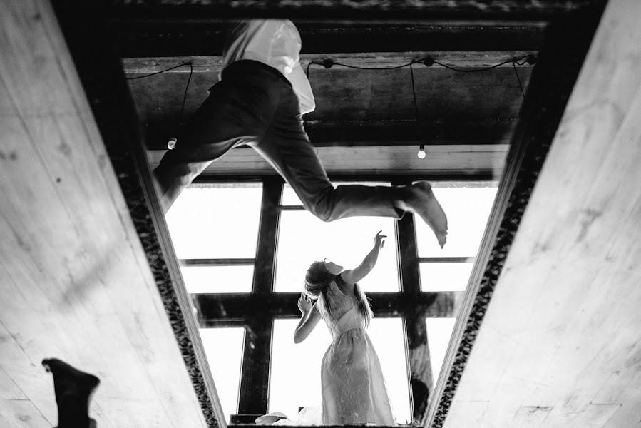 Wedding photographer Vladimir Carkov (tsarkov). Photo of 31.05.2017
