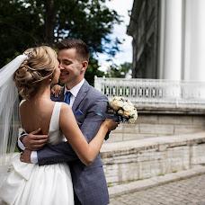 Wedding photographer Natalya Rodionova (wedsmile). Photo of 09.09.2017