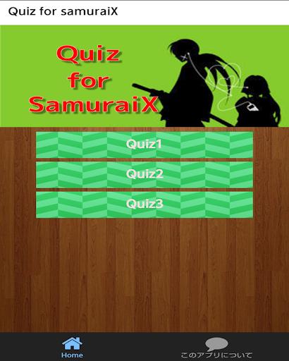Quiz for SamuraiX