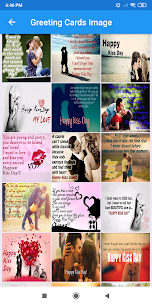 Kiss Day: Greeting, Wishes, Quotes, GIF 1