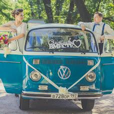 Wedding photographer Natalya Ponomarenko (photochupa). Photo of 15.10.2015