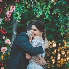 Wedding photographer Alina Rakhmanyuk (janeaffer). Photo of 21.07.2016