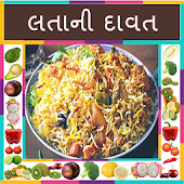 Latani Davat Recipes in Gujarati