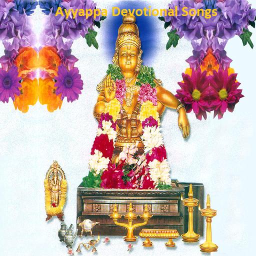 Ayyappa Devotional Songs (app)