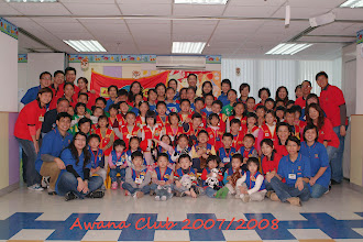 Photo: Awana Club 2007-2008