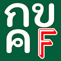 Thai Alphabet Game F icon