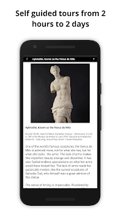 Louvre Guide Lite Edition- screenshot thumbnail