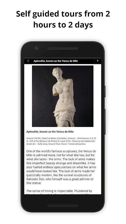 Louvre Guide (Lite)- screenshot