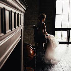 Wedding photographer Oksana Tretyakova (Zabava2506). Photo of 04.09.2016