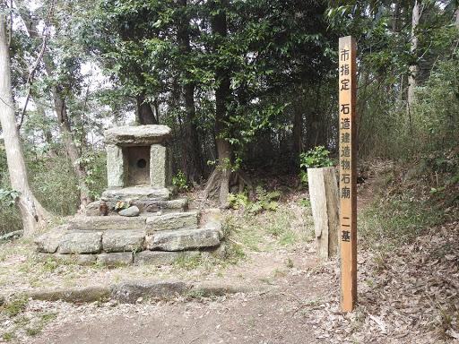 石造建造物石廟