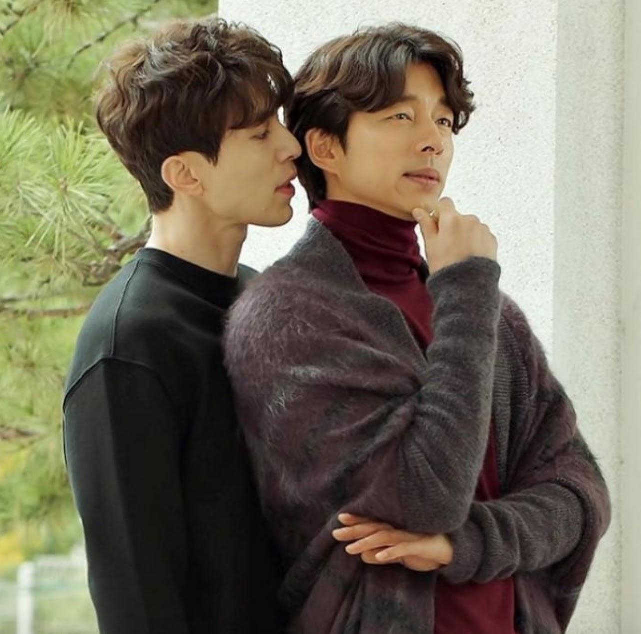 dongwookgongyoo4