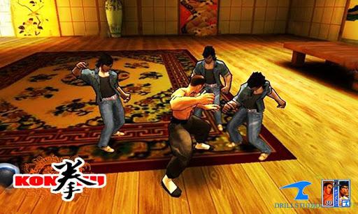 Kungfu Punch