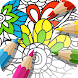 Coloring Book for Adults Anti-Stress