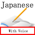Japanese Lesson With Voice icon