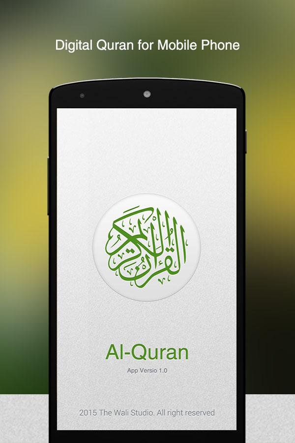 Quran Colored Tajweed- screenshot