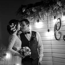Wedding photographer Yuliya Shulzhik (sunshinefoto). Photo of 06.02.2018
