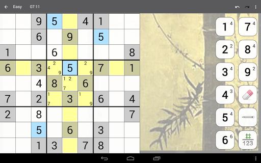Sudoku screenshot 12