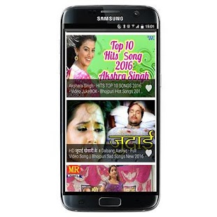 Bhojpuri Videos - náhled
