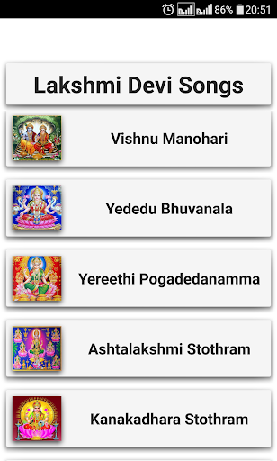 Lakshmi Songs Telugu app (apk) free download for Android/PC/Windows