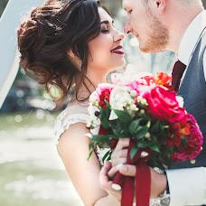 Wedding photographer Kristina Grechikhina (kristiphoto32). Photo of 01.10.2017