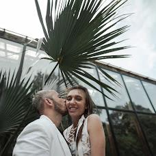 Wedding photographer Aleksandra Filimonova (filimonova). Photo of 28.02.2018