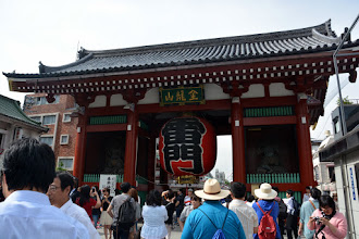 Photo: Back down and we head to the Senso-Ji Shrine - in the middle of Tokyo - theh original temple was founded in 645, making it the oldest temple in Tokyo