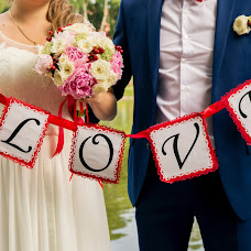 Wedding photographer Rita Malinina (ritamalinina). Photo of 21.04.2017
