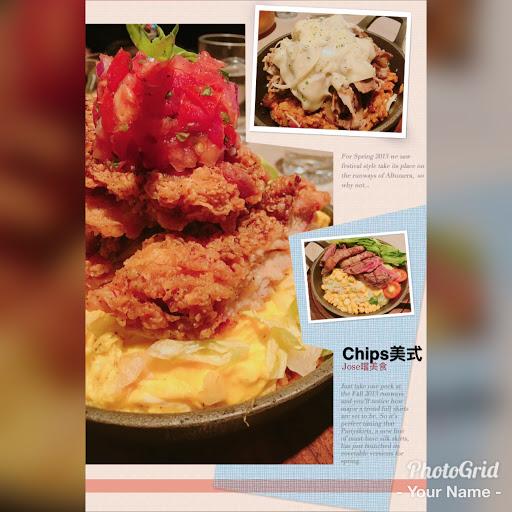 🍴Chips美式餐廳 🏠 臺北市大安區光復南路280巷37號 ☎️ 02-27789993 記得要事先訂位@太晚來也是會沒位子的 💰均消500元 ✨5顆 很好吃 三個都點起司飯+30元可以加