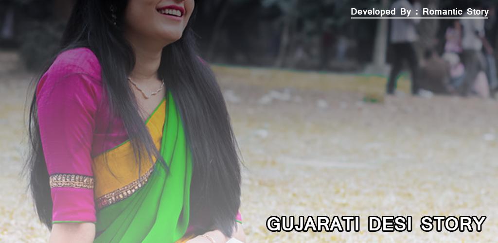 Download Gujarati Desi Story Latest Version | ApkCC com